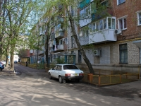 Krasnodar, Luzana st, house 13. Apartment house