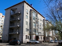 Krasnodar, Luzana st, house 17. Apartment house