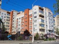 Краснодар, улица Лузана, дом 19. многоквартирный дом