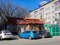 Краснодар, улица Лузана, магазин