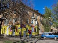 Краснодар, улица Новаторов, дом 1. многоквартирный дом
