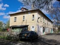 Краснодар, улица Новаторов, дом 4. многоквартирный дом
