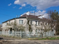 Krasnodar, Novatorov st, house 5. Apartment house
