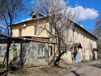 Krasnodar, Novatorov st, house 6. Apartment house