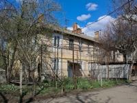 Краснодар, улица Новаторов, дом 8. многоквартирный дом