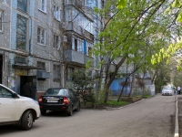 Krasnodar, Novatorov st, house 10. Apartment house