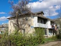 Краснодар, улица Новаторов, дом 11. многоквартирный дом
