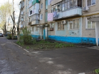 Krasnodar, Novatorov st, house 13. Apartment house