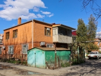 Krasnodar, Novatorov st, house 16. Apartment house
