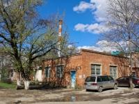 Краснодар, улица Новаторов. офисное здание