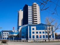 Krasnodar, Stroiteley st, house 2. office building