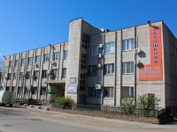 Krasnodar, st Stroiteley, house 5. office building