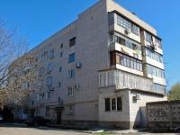 Krasnodar, Stroiteley st, house 7. Apartment house