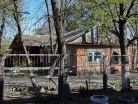 Krasnodar, Stroiteley st, house 17. Social and welfare services