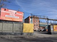 """克拉斯诺达尔市, 工厂(工场) ЗАО """"Завод железобетонных изделий №2"""", Neftyanikov road, 房屋 18"""