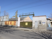 Krasnodar, road Neftyanikov, house 18. factory