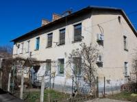 Krasnodar, Neftyanikov road, house 25/1. Apartment house
