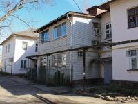 克拉斯诺达尔市, Neftyanikov road, 房屋 27. 公寓楼
