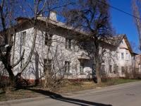 Krasnodar, Neftyanikov road, house 27. Apartment house