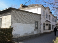 Krasnodar, Neftyanikov road, house 29. Apartment house