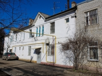Krasnodar, Neftyanikov road, house 33. Apartment house