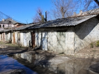 Krasnodar, road Neftyanikov. service building