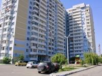 克拉斯诺达尔市, 40 let Pobedy st, 房屋 33/11. 公寓楼