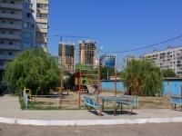 Krasnodar, 40 let Pobedy st, house 33/11. Apartment house