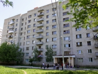 Krasnodar, 40 let Pobedy st, house 33/2. Apartment house