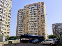 Krasnodar, 40 let Pobedy st, house 33/4. Apartment house