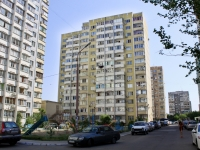 Krasnodar, 40 let Pobedy st, house 33/5. Apartment house