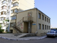 Krasnodar, 40 let Pobedy st, house 33/6. Apartment house