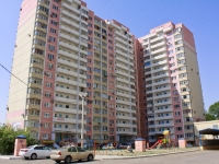 Krasnodar, 40 let Pobedy st, house 33/9. Apartment house