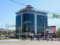 Krasnodar, shopping center Оскар, 40 let Pobedy st, house 34