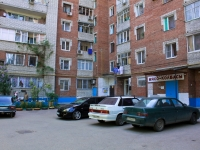 Krasnodar, 40 let Pobedy st, house 37/1. Apartment house