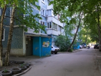 Krasnodar, 40 let Pobedy st, house 41. Apartment house