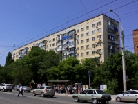Krasnodar, 40 let Pobedy st, house 65. Apartment house