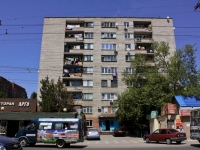 Krasnodar, 40 let Pobedy st, house 69. Apartment house
