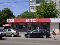 Krasnodar, 40 let Pobedy st, house 71/1. store