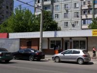 克拉斯诺达尔市, 40 let Pobedy st, 房屋 71/1. 商店