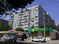 Krasnodar, 40 let Pobedy st, house 71. Apartment house