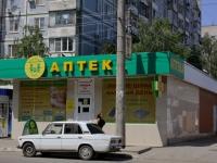 "Krasnodar, drugstore ""Здоровый мир"", 40 let Pobedy st, house 73"
