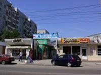 克拉斯诺达尔市, 40 let Pobedy st, 房屋 75. 商店