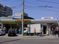 Krasnodar, 40 let Pobedy st, house 75. store