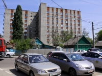 Krasnodar, 40 let Pobedy st, house 85. Apartment house