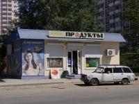 Краснодар, улица 40 лет Победы, дом 89/1. магазин