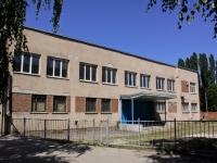 Краснодар, улица 40 лет Победы, дом 89Б. офисное здание