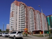 Krasnodar, 40 let Pobedy st, house 97/2. Apartment house