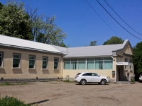 Krasnodar, 40 let Pobedy st, house 39 ЛИТ А. office building
