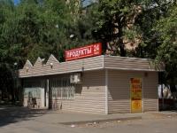 Краснодар, улица 40 лет Победы, магазин